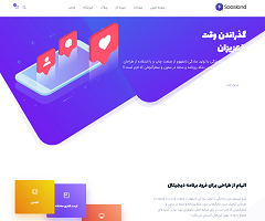 <br /> صفحه اصلی هجده<br />